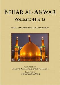 Behar al-Anwar, Volumes 44 & 45