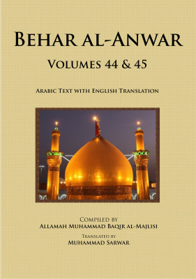 Behar al-Anwar, Volumes 44 & 45 (Hardcover Arabic & English)