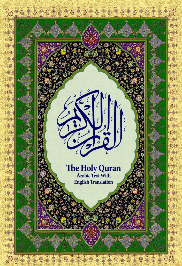Quran essay questions essay about islam history essay