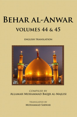 Behar al-Anwar, Volumes 44 & 45 (Paperback English Only)