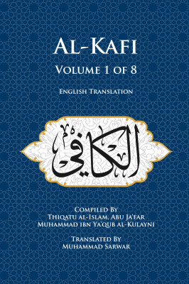 Al-Kafi, Volume 1 of 8 (Paperback, English Only)
