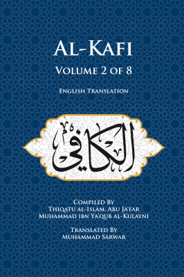 Al-Kafi, Volume 2 of 8 (Paperback, English Only)