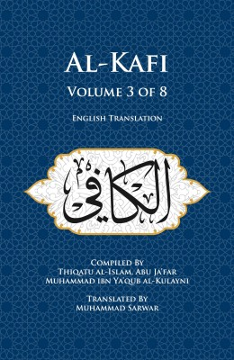 Al-Kafi, Volume 3 of 8 (Paperback, English Only)