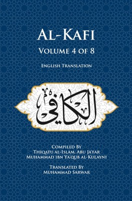 Al-Kafi, Volume 4 of 8 (Paperback, English Only)