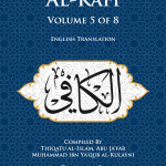 Al-Kafi Vol 5 - Front Cover
