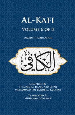 Al-Kafi, Volume 6 of 8 (Paperback, English Only)