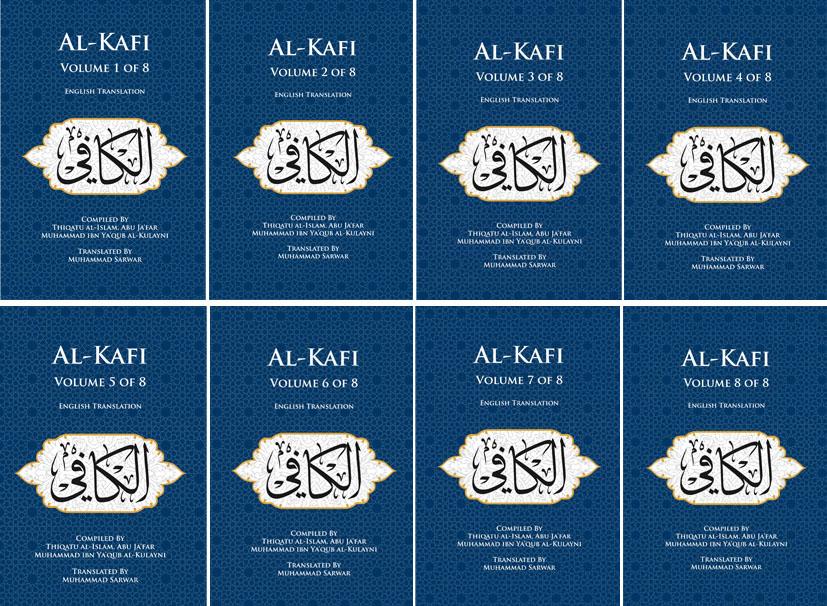 Al-Kafi Vol 1-8