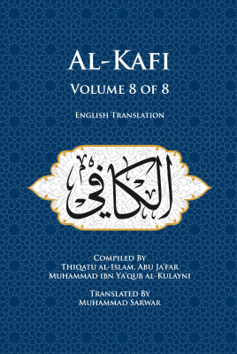 Al-Kafi, Volume 8 of 8 (Paperback, English Only)
