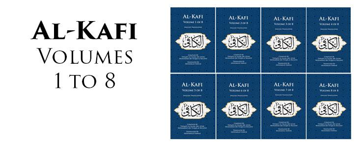Al-Kafi Vol 1-8 banner